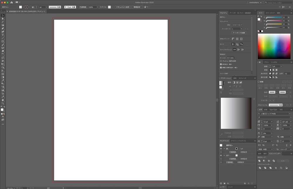 イラストレーターアートボード設定(印刷用)