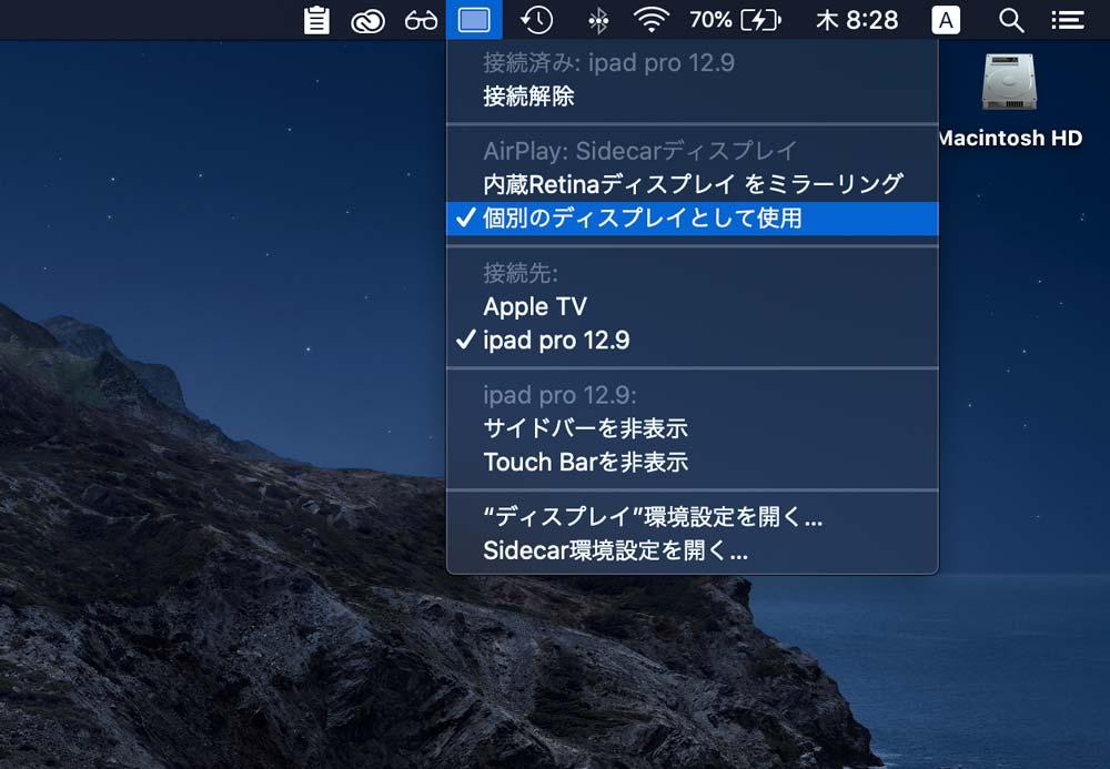 iPadをサブディスプレイとして使う