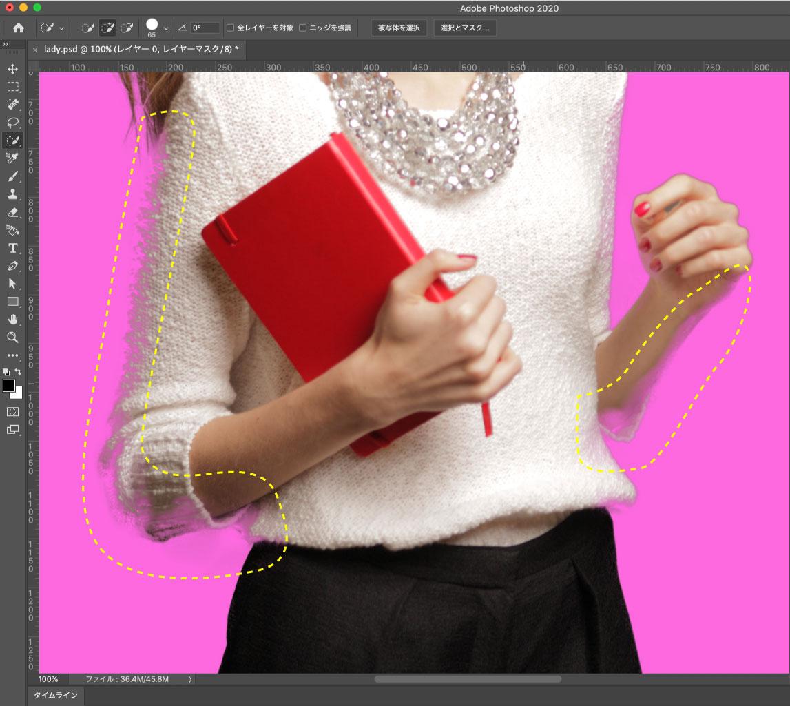 Photoshop被写体を選択
